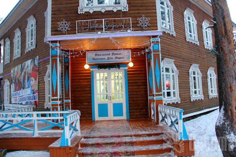 самое главное, гостиница в великом устюге на вотчине деда мороза завязывания